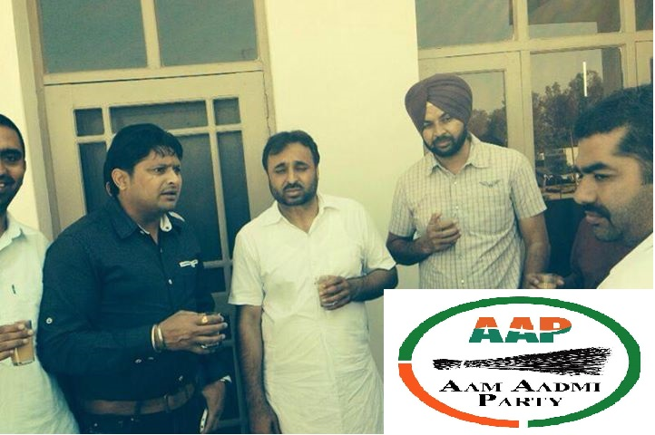aam admi party punjab