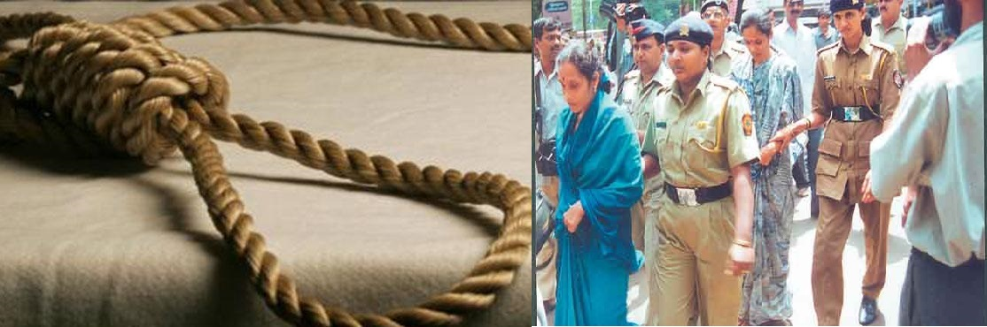 First time women to be hanged
