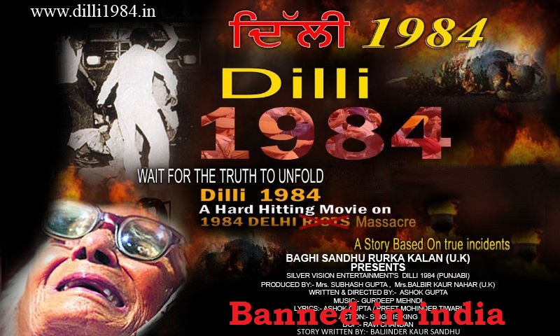 """Dilli 1984"" banned"