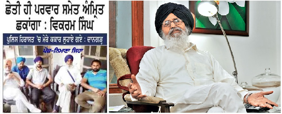 Shoe Hurling Case on CM Badal