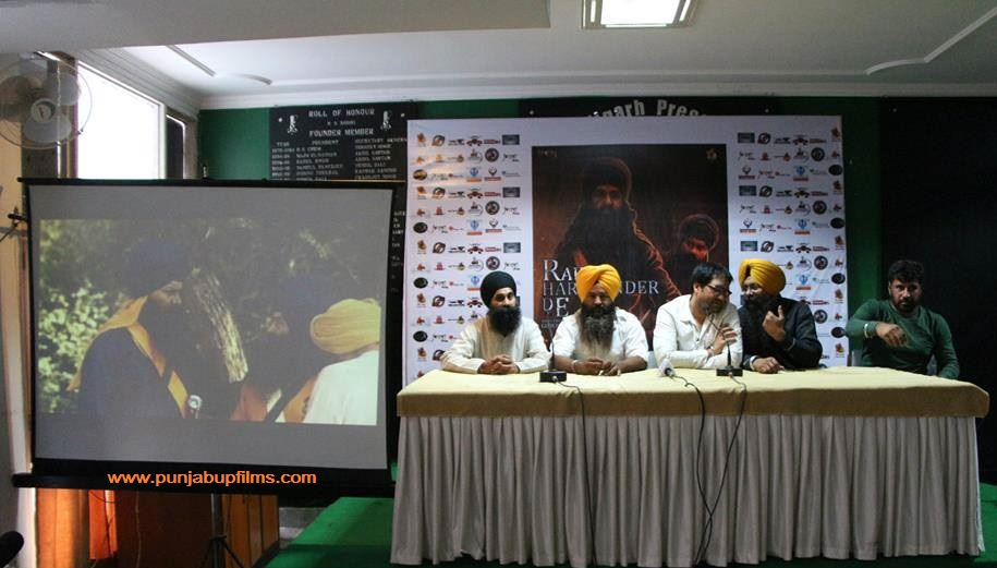 Screening of Punjabi film 'Rakhe Harimander De