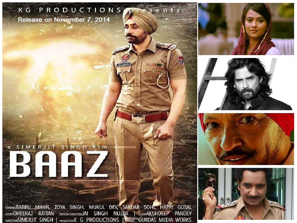 Baaz Babbu Mann  release on November 7, 2014.