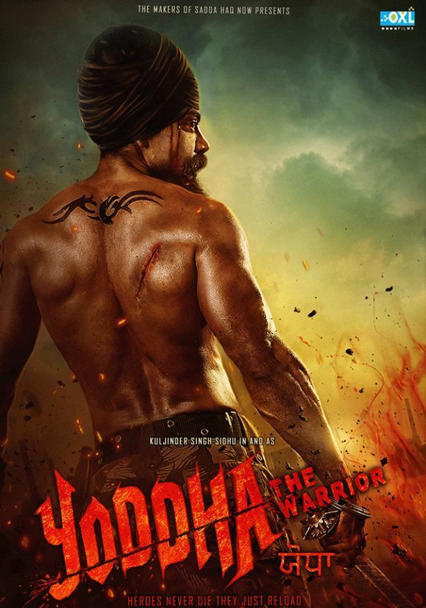 Review on movie Yoddha-the warrior