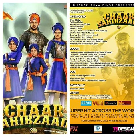Chaar Sahibzaade  Film  More Showtimes Added
