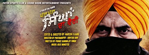 After Kaum De Heere Raj Kakra Upcoming Movie
