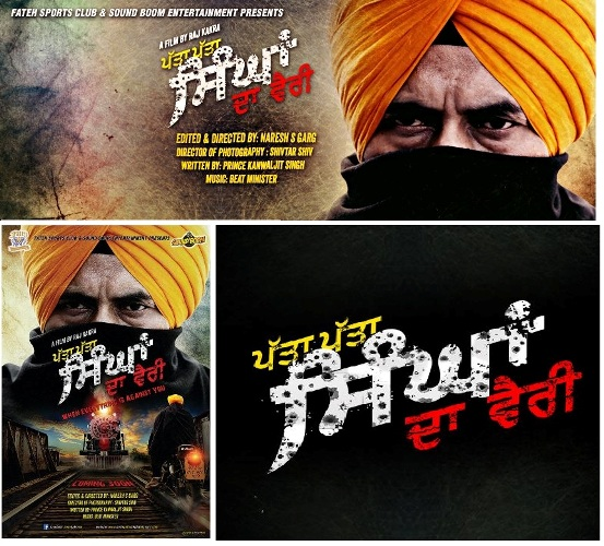 "Raj Kakra movie ""Patta Patta Singha Da Vairi"""