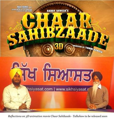 Sikh Siyasat to release talkshow discussing Chaar Sahibzaade Movie