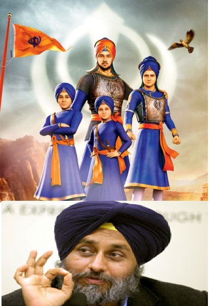 3D animation movie Chaar Sahibzaade' tax free in Punjab