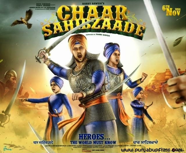 free tax on animation movie on Sahibzadas