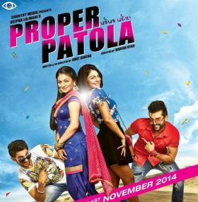 """Proper Patola "" movie is a big slap on the mouth of women society"