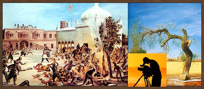 film on Saka-Nankana-Sahib
