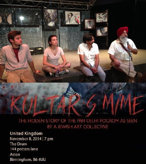 Play on 1984 sikh massacre Kultar's Mime