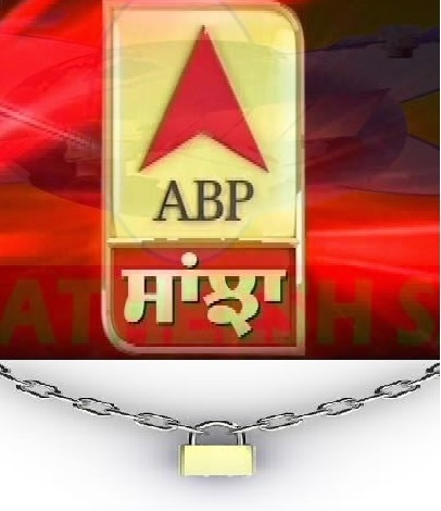 After Day & Night News, Now ABP Sanjha SHUT DOWN in Punjab