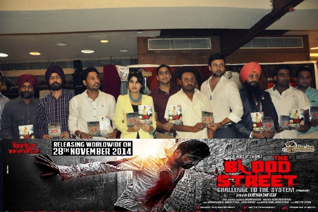 music of  HAR JEE International movie The Blood Street released