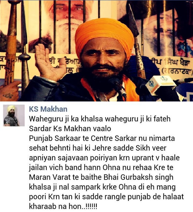Punjabi singer K.S. Makhan supports Gurbaksh Singh Khalsa; Want govt. to resolve issue