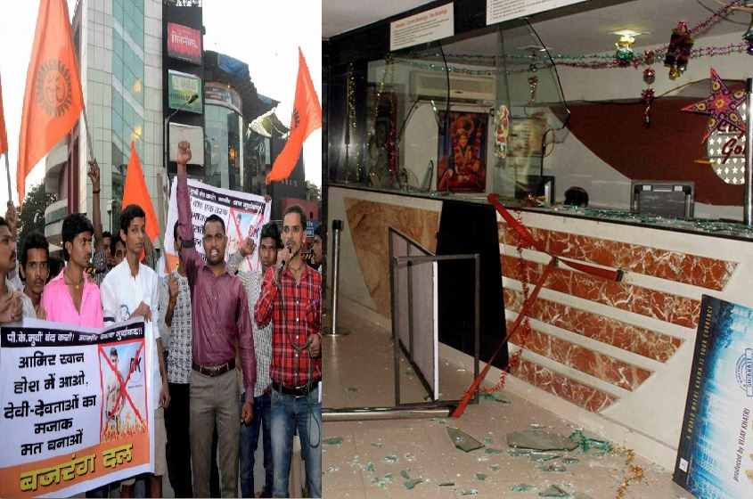 Aamir Khan's film 'PK' controversy: Protests ,burn posters & theatre vandalised
