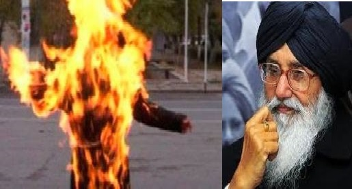 Women sets herself on fire out side Parkash Singh Badal's residence