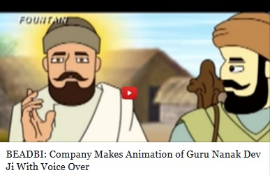 Sacrilege OF Guru Nanak Dev Ji In Cartoon/Animation movie