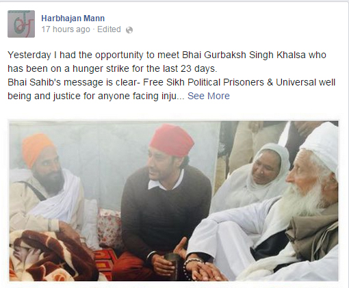 Punjabi Singer/Actor Harbhajan Mann Support To Bhai Gurbaksh Singh Khalsa