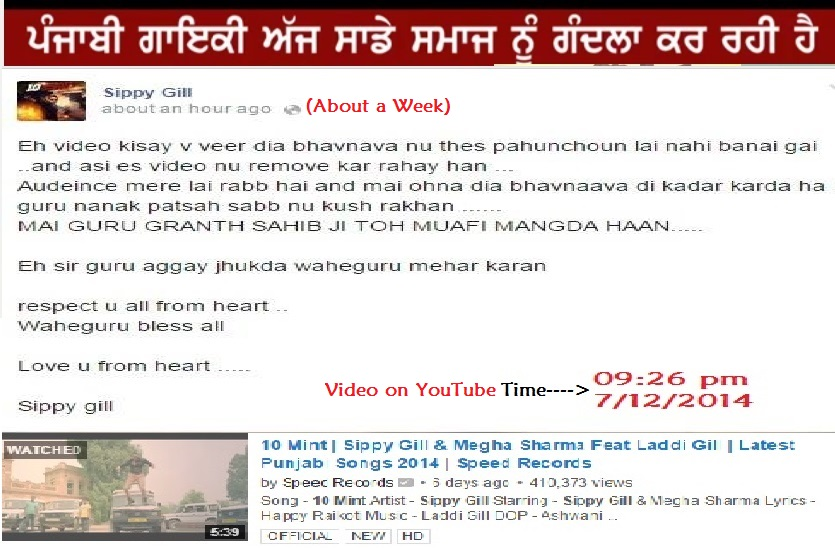 Hollow claims by Sippy Gill for his Dus Mint song
