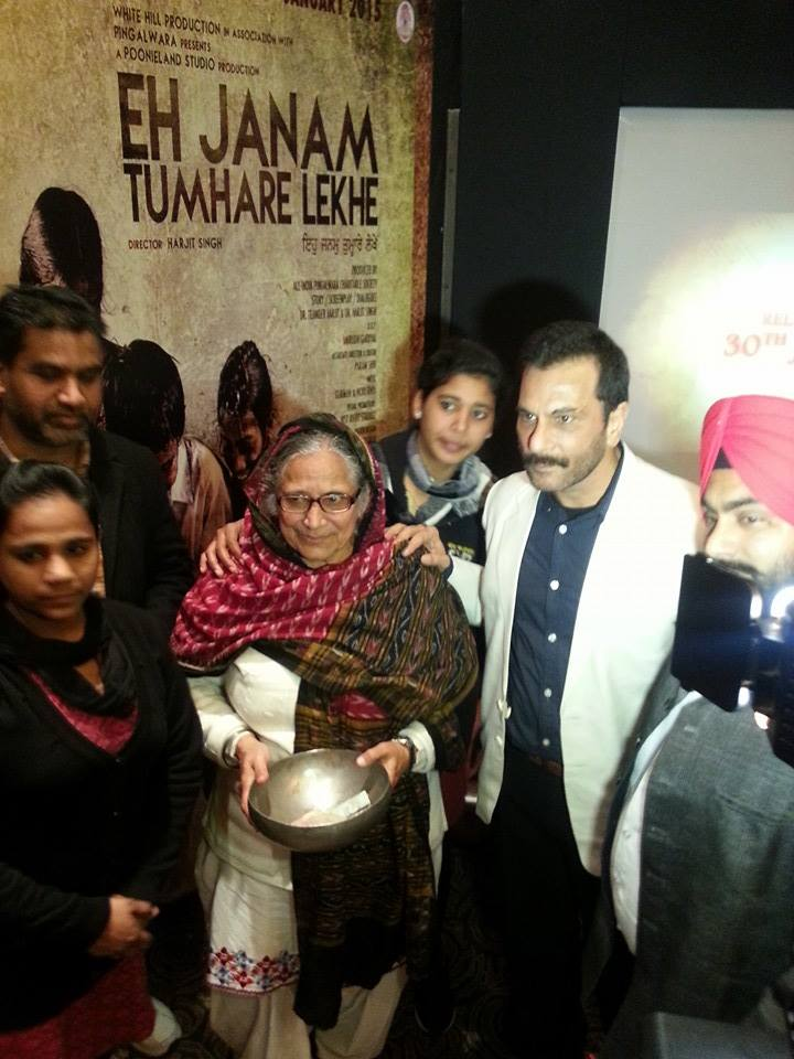 Movie Eh Janam Tumhare Lekhe Music launch at Chandigarh