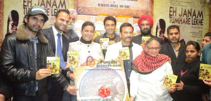 Music of  Punjabi movie 'Eh Janam Tumhare Lekhe' released in Chandigarh