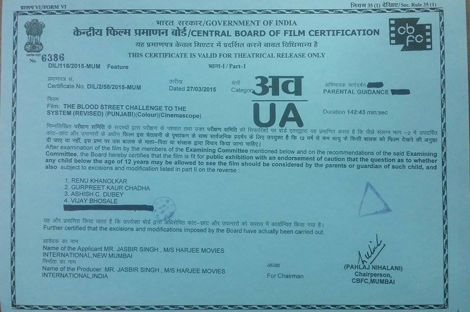 THE BLOOD STREET movie cleared by Indian Censor Board in 3rd round