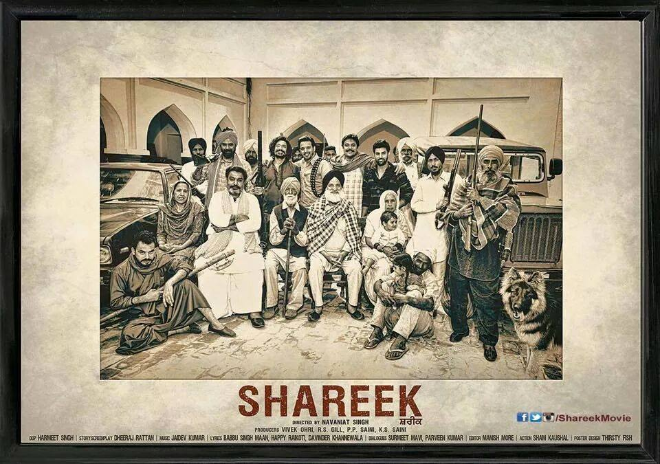 First Official Poster Release Upcoming Punjabi Movie SHAREEK