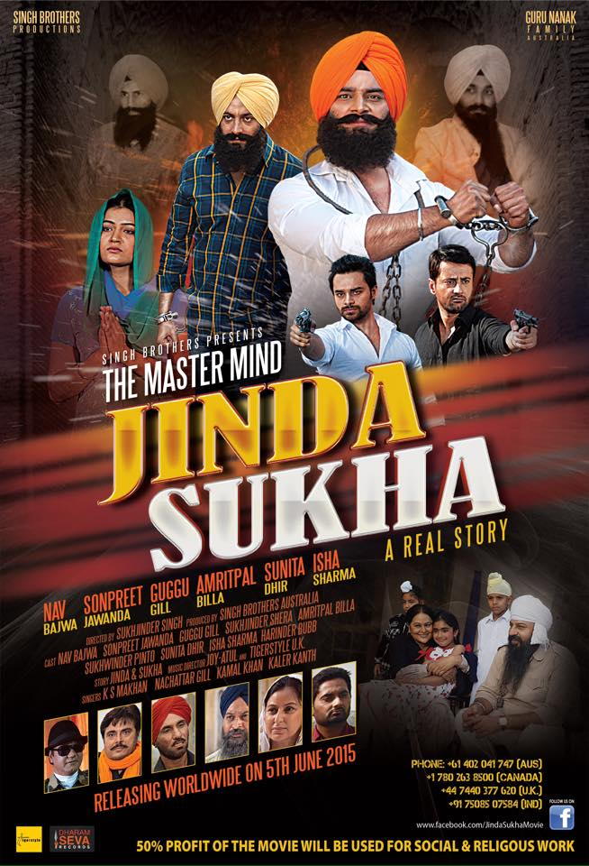 New poster released of upcoming movie The Mastermind Jinda and Sukha; Film releasing on June 5