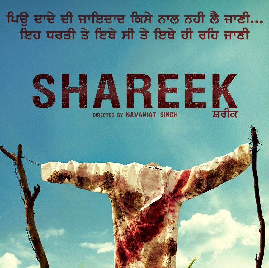 Kuljinder Sidhu & Jimmy Sheirgill's Punjabi movie 'Shareek'‬ releasing worldwide 22nd October