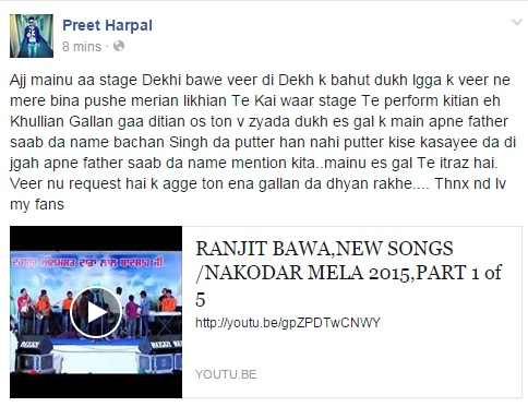 Punjabi Singer Ranjit Bawa surrounded another controversy: Singer Preet Harpal Claimed Copy Right