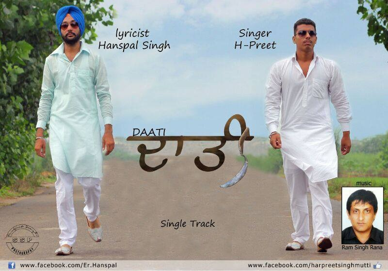 Singer: H-preet |Song: DAtti, Cheer gyi | Lyricist: Hanspal Singh