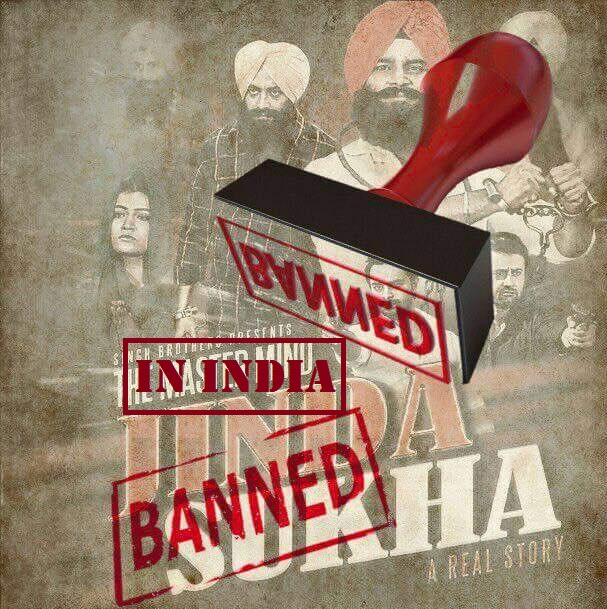 Dal Khalsa: By banning Mastermind Jinda-Sukha film' Government of India has again shown its anti-Sikh mindset