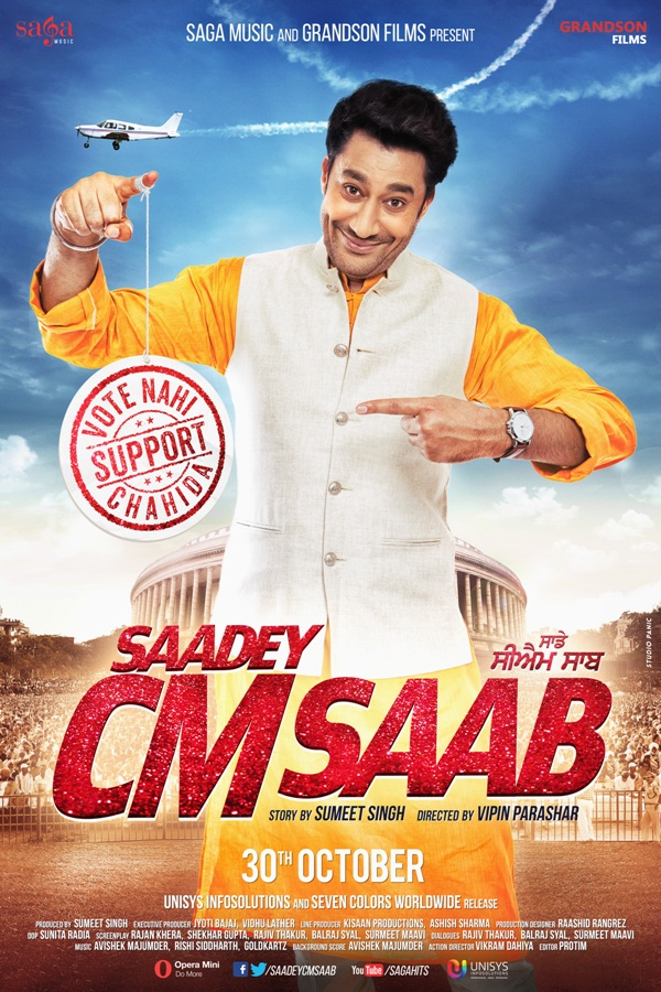 2nd Official Poster Released of Harbhajan Mann's Punjabi Movie ‪Saadey CM Saab‬