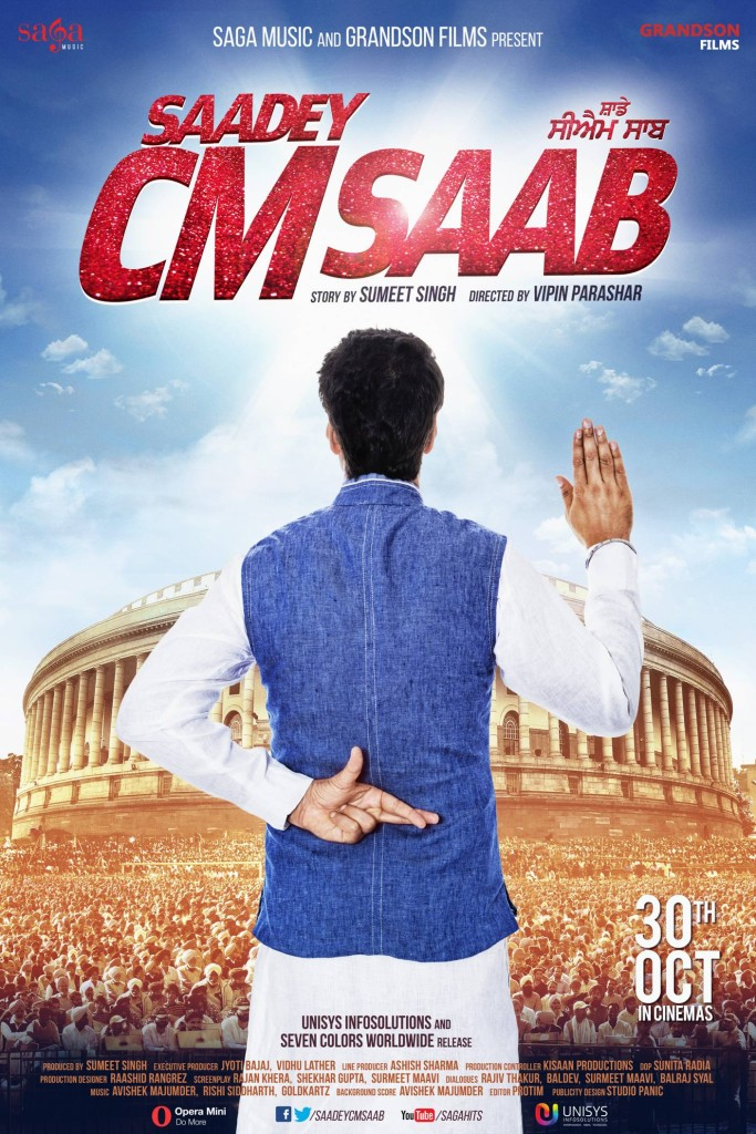 First Look Poster Released of Harbhajan Mann's Movie 'Saadey CM Saab'