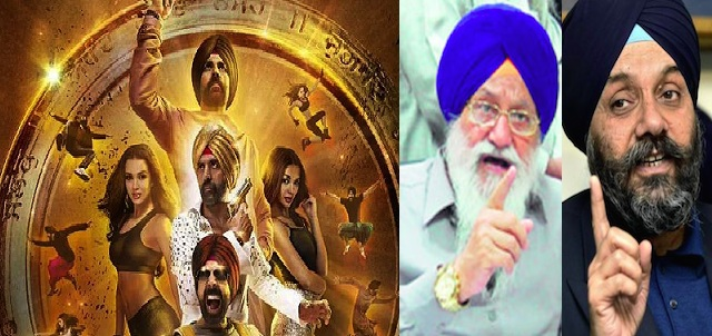 Tug of war between SGPC and DSGMC: Badals responsible for denigration of Sikh institutions, says Dal Khalsa
