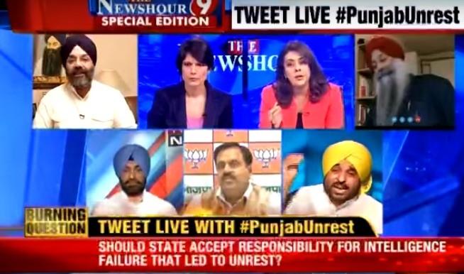 TIMES NOW DEBATE ON BARGARI SACRILEGE: Manjit GK,Bhagwant Mann,Bhai Baldeep Singh and Sukhpal Khaira