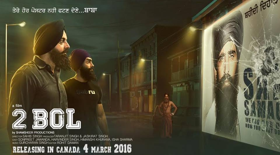 2 Bol (2016) Watch Online Full Punjabi movie
