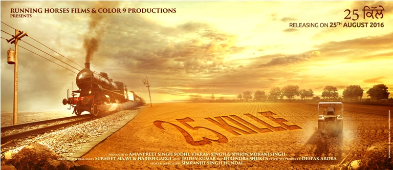 First look poster Punjabi movie ‪25 Kille‬