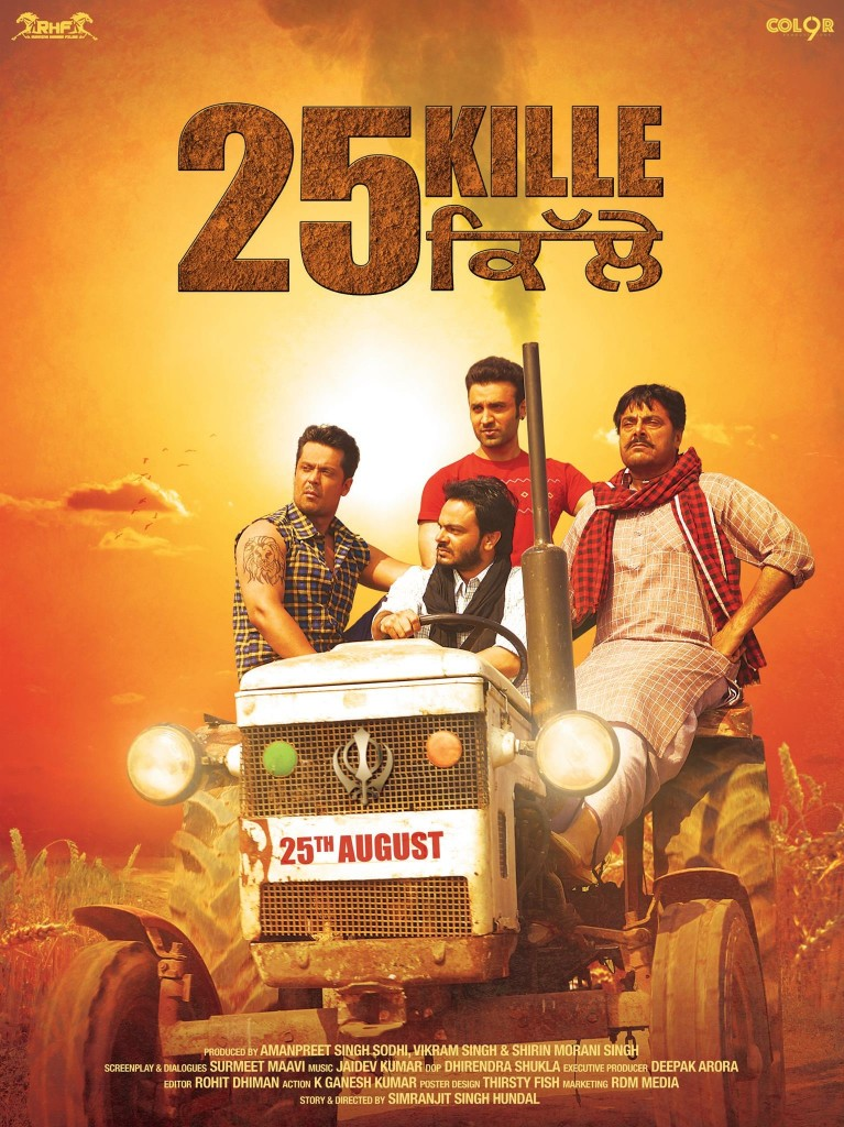 Punjabi film '25 Kille' official poster released