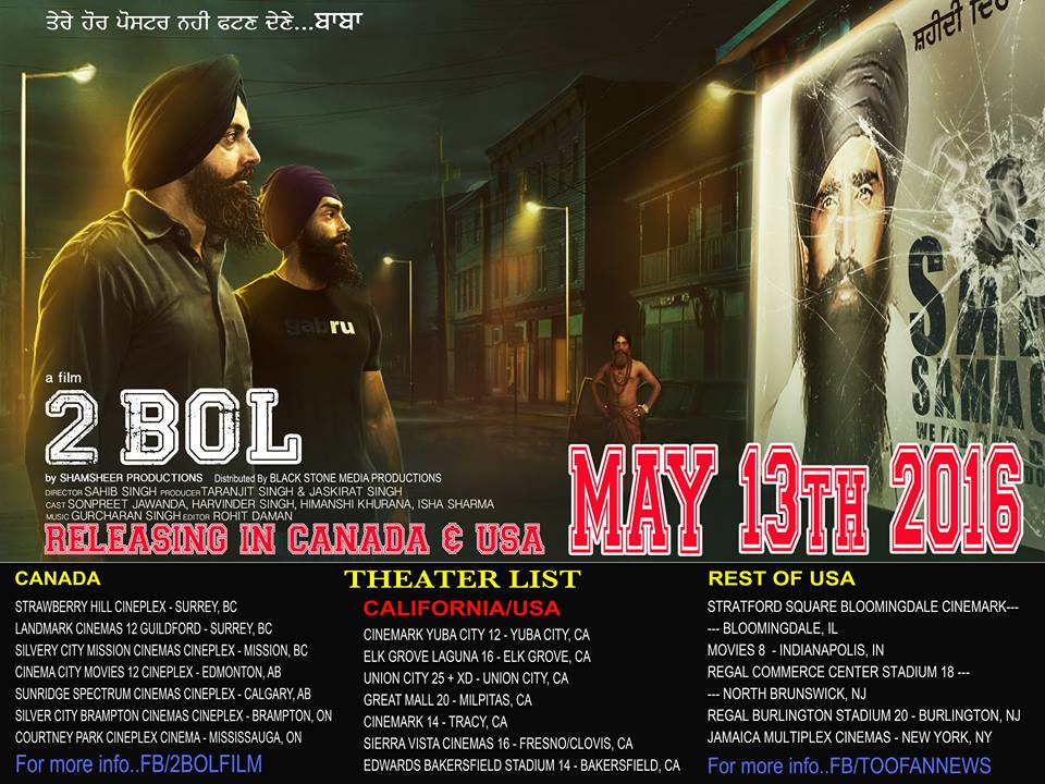 USA/Canada theatre listing '2 Bol'‬ movie Releasing 13 May 2016