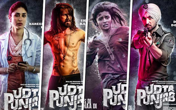 Bollywood movie Udta Punjab is not banned, claims filmmaker Anurag Kashyap