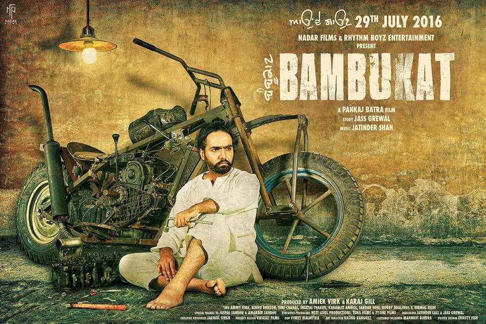 First Look Movie Bambukat Released