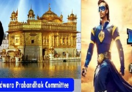 Controversy surrounding Hindi Movie 'Flying jatt' , SGPC Warns To Makers