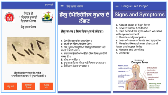 "Punjab Government launches ""Dengue Free Punjab"" App for Android mobiles"