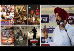 An Analysis of Movies Related to Post-1984 Tragedy of Punjab: by Dr. Gurmukh Singh
